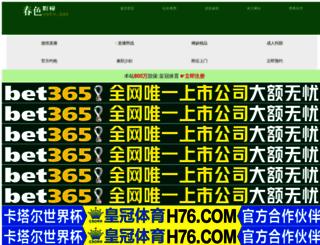 shouyoufen.com screenshot