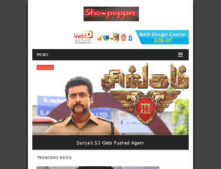 showpepper.com screenshot