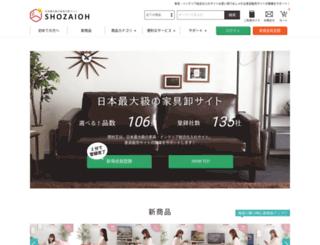 shozaioh.com screenshot
