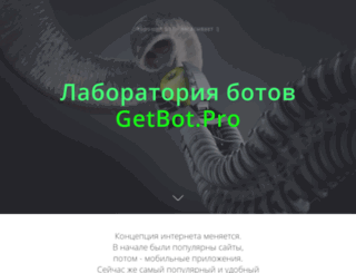 shpora.ru screenshot