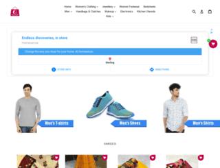 shrayathi.com screenshot