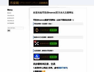 shrelocation.com screenshot