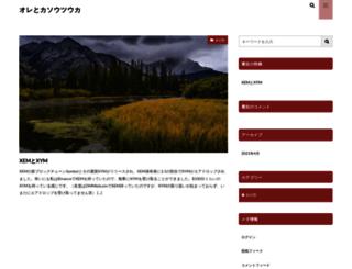 shribalajeesoftware.com screenshot