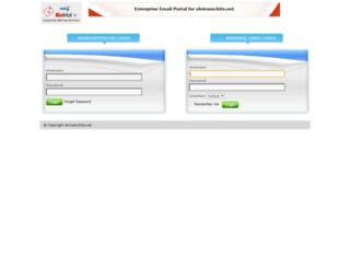 shriramchits.net screenshot