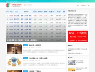 shuaiguy.net screenshot