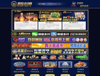 shuakewang.com screenshot