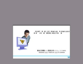 shuangren.top screenshot