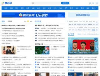 shubao22.com screenshot