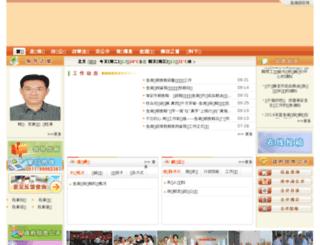 shwj.jinhu.gov.cn screenshot