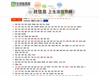 shxxw.com screenshot