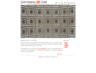 shyamal.com screenshot