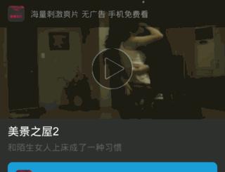 shysem.com screenshot