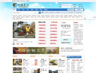 shyw.net screenshot