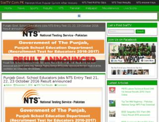 sialtv.com.pk screenshot