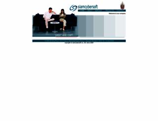 siamcybersoft.com screenshot