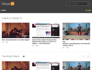 siasattv.pk screenshot