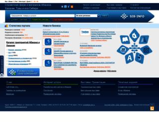 sib-info.ru screenshot