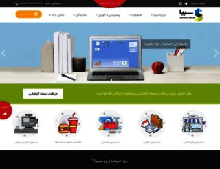 sibaclub.com screenshot