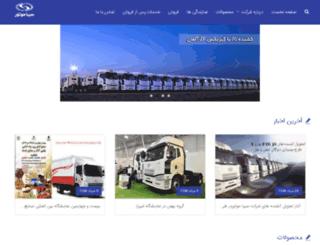 sibamotor.com screenshot