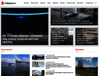 sibkray.ru screenshot