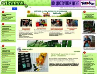 sibmama.ru screenshot
