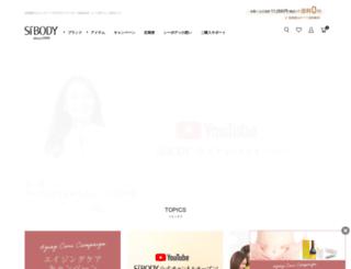 sibody.co.jp screenshot