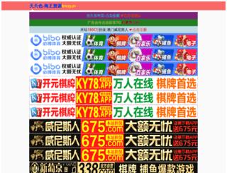 sibooyeh.com screenshot