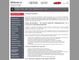 sibzvuk.ru screenshot