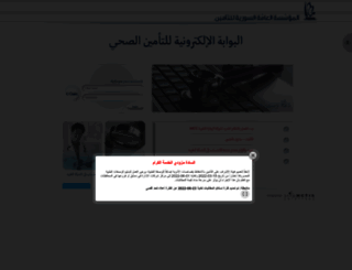 sic-eclaim.com screenshot