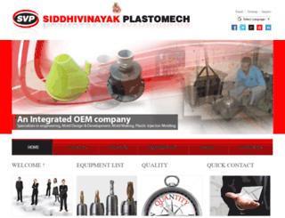 siddhivinayakplastomech.com screenshot