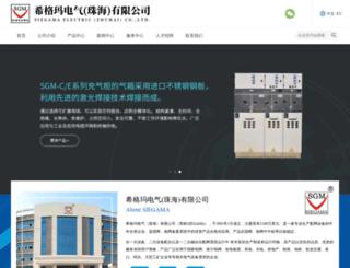 siegama.com screenshot