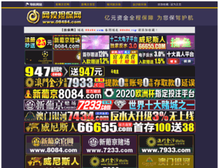 sifandy.com screenshot