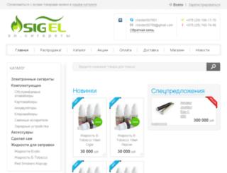 sigel.by screenshot