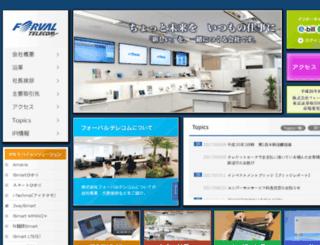 sight.ne.jp screenshot