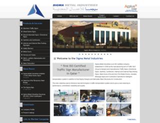 sigma-industries.com screenshot