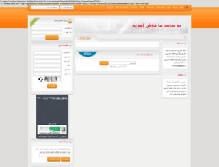 signalkharids.rozblog.com screenshot