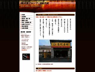 sikisekizai.com screenshot
