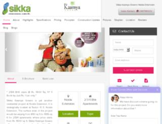 sikkakaamyagreens.org screenshot