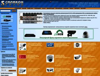 silicon-s.ru screenshot