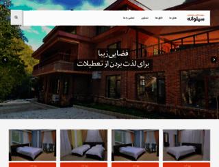 silvaneh.com screenshot