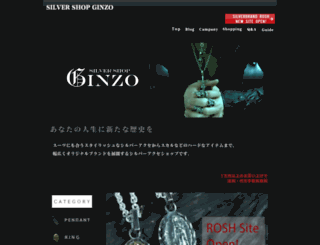 silver-ginzo.com screenshot
