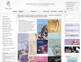 silver-lines.ru screenshot