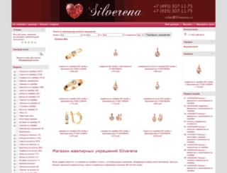 silverena.ru screenshot