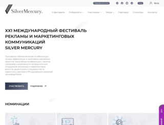 silvermercury.ru screenshot