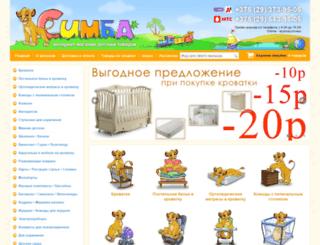 simba.by screenshot