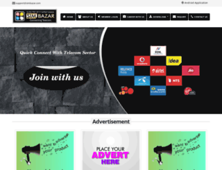 simbazar.com screenshot