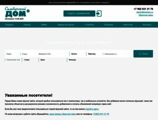 simdom.ru screenshot