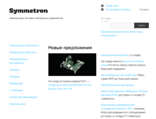 simmetron.com screenshot