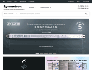 simmetron.ru screenshot