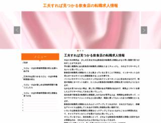 simonemode.com screenshot